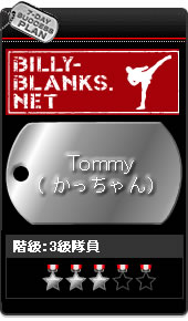 blogparts_tommy-63a18.jpg